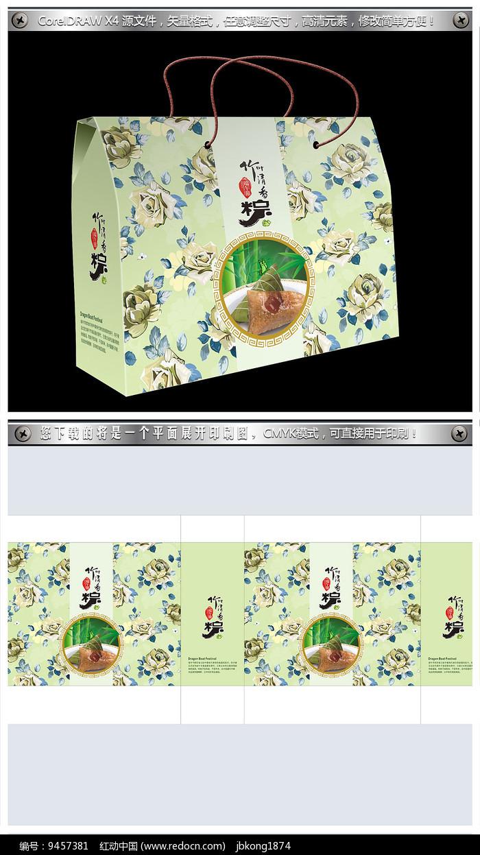 端午节粽子包装设计素材图片