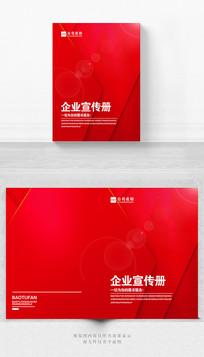 红色大气企业宣传册封面设计 PSD