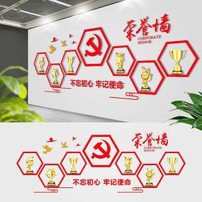 红色企业荣誉墙党建文化墙
