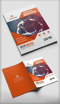 健身房宣传画册封面