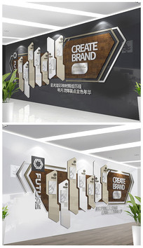 简约大气企业文化墙