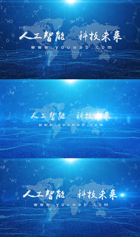 科技人工智能AE宣传片头