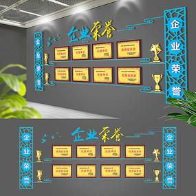 蓝色大气企业荣誉文化墙