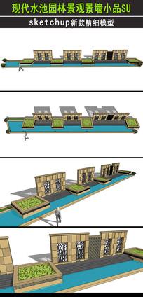 现代水池园林景观景墙小品SU