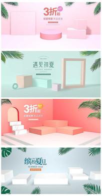 夏天箱包海报banner