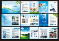 源清企业画册设计