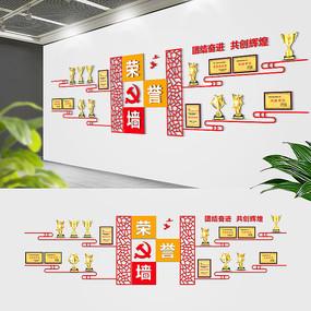 中式企业荣誉文化墙