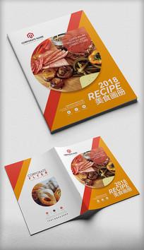 餐厅美食面包店咖啡馆食谱封面