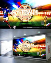 创意金色2018世界杯海报