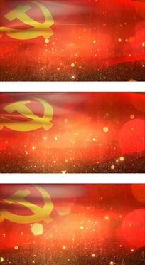 大气党旗飘扬高清背景视频素材