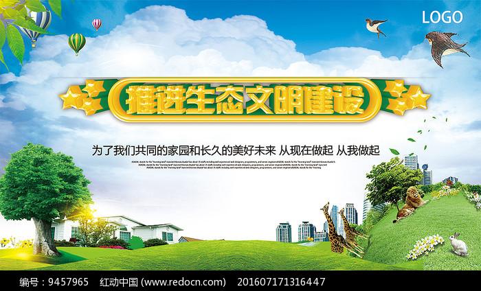 蓝色高端世界环境日展板图片