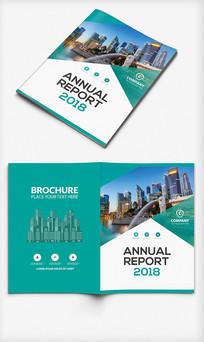 绿色建筑地产画册企业画册