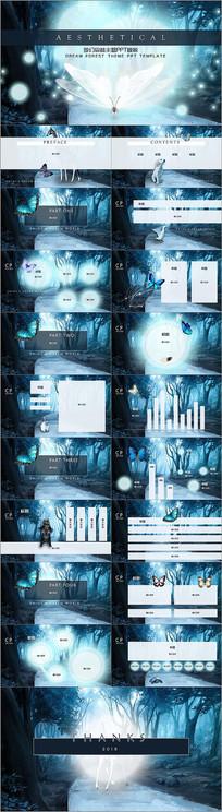 梦幻森林主题PPT模板
