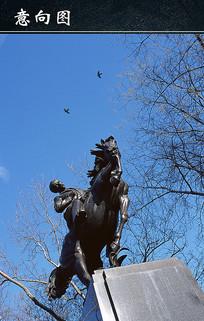 骑马者雕塑