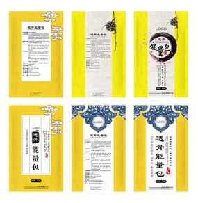 三款保健用品包装平面图设计