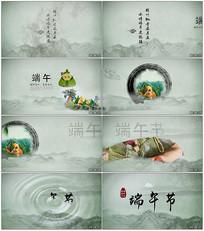 水墨中国风龙舟水端午节ae片头