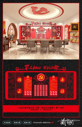 新古典党建文化墙背景设计