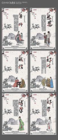 中国风教育展板