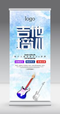 大气吉他培训展架设计素材