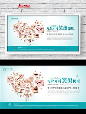 高端口腔诊室宣传画面