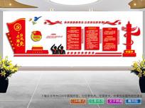 共青团之家党建文化墙
