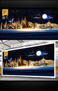 荷兰地标海报设计