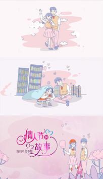 卡通动画爱情情人节AE模板