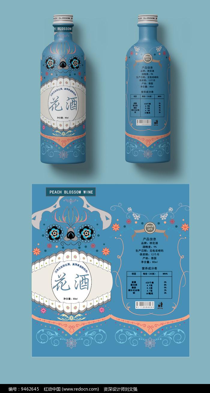 蓝色清新花酒包装图片