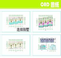 联排别墅建筑方案图