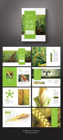 绿色简约有机农产品画册