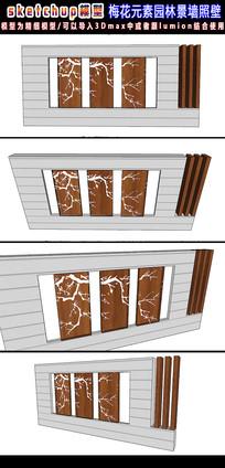 梅花元素园林景墙照壁SU