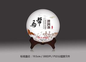 普洱茶包装设计马帮茶