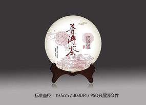 普洱茶茶饼包装 PSD
