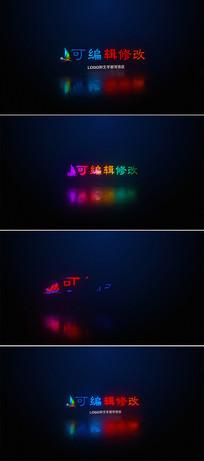 闪烁光线logo标志片头模板