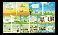 小学幼儿园画册