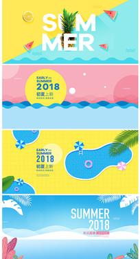 夏天小清新海报banner