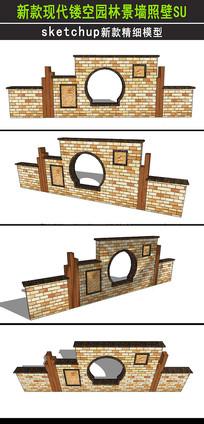 新款现代镂空园林景墙照壁SU