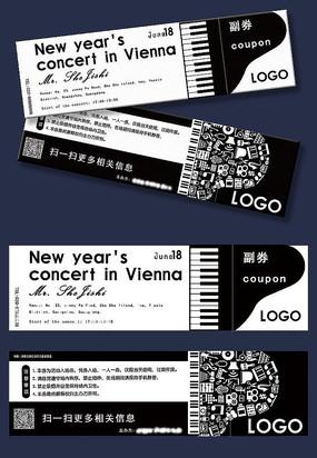音乐会门票设计 PSD