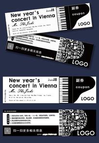 音乐会门票设计