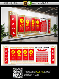 中式廉政文化墙党建造型墙