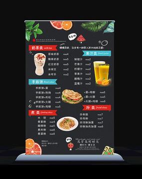 茶饮菜单饮品店菜单奶茶菜单