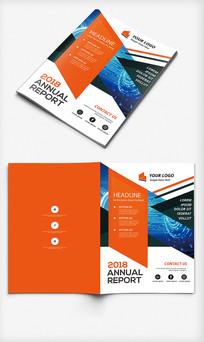橙色科技画册封面设计