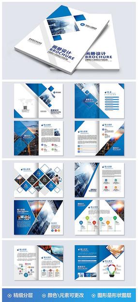 创意大气精品企业形象画册