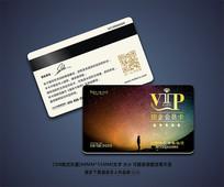 创意大气梦想VIP会员卡