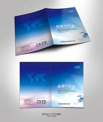 大气科技封面封底设计模板