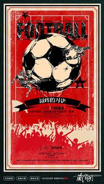 俄罗斯世界杯足球宣传海报