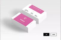 粉红色背景公司名片设计