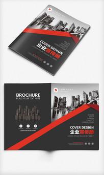 红黑大气简约商务画册封面设计