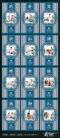 经典国学校园道德文化展板