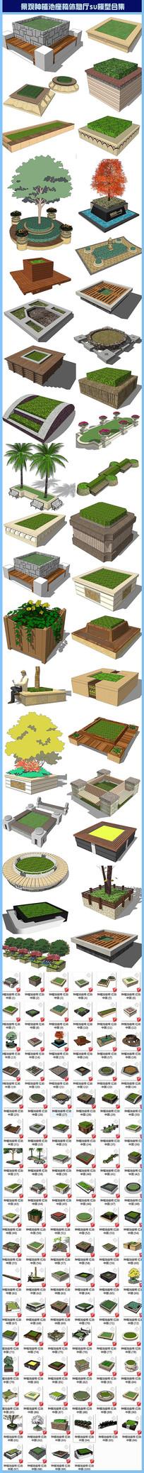 景观种植池座椅休息厅su模型 skp